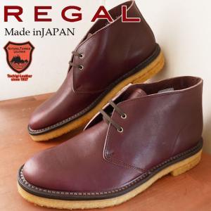 リーガル REGAL チャッカブーツ メンズ 52UR 革靴 ショートブーツ メイドインジャパン 日...