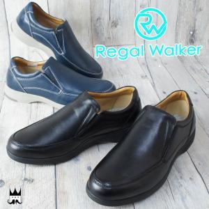 リーガルウォーカー REGAL WALKER 靴 メンズ スリッポン 269W 3E シンプル 定番 幅広設計 ウォークストライドクッション N-flex ブラック ネイビー|smw