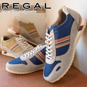 リーガル REGAL スニーカー メンズ 57KR コンフォートシューズ ローカット レースアップシューズ|smw