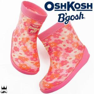 オシュコシュ OSHKOSH 女の子 子供靴 ベビー キッズ チャイルド レインブーツ ロンプ B01 OSK ムーンスター Moonstar レインシューズ 長靴 ラバーブーツ 雨具|smw