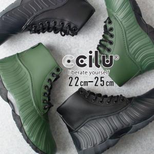 チル ccilu  CCL3140 レディース スノーブーツ ■商品説明 BLK BLK/CMT G...