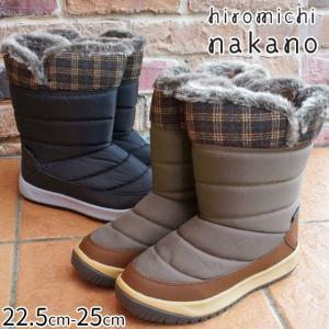 ヒロミチナカノ hiromichi nakano  HN WPL154 レディース スノーブーツ ■...
