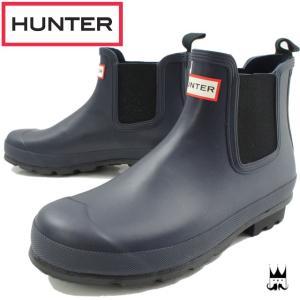 ハンター HUNTER 靴 メンズ レインブーツ M オリジナル チェルシー ダークソール RMA U ショートブーツ ラバーブーツ 雨 雪 台風 サイドゴア ミッドナイト|smw