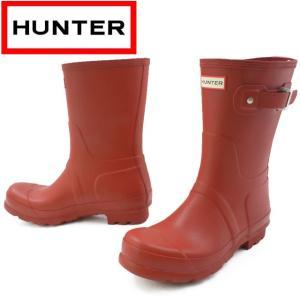 ハンター HUNTER メンズ レインブーツ MFS9000RMA ミリタリーレッド オリジナルショート 長靴 レインシューズ|smw