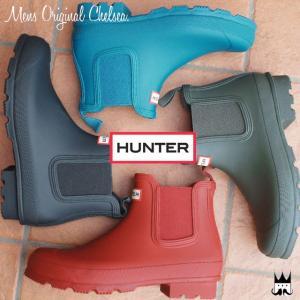 ハンター HUNTER メンズ レインブーツ MFS9075 MENS ORIGINAL CHELSEA チェルシーブーツ ショートブーツ サイドゴア 防水 ネイビー ブルー レッド|smw