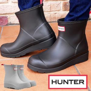 ハンター HUNTER レインブーツ レディース WFS2020RMA オリジナル プレイ ブーツ ショート ORIGINAL PLAY BOOT SHORT 防水 長靴 ブラック smw