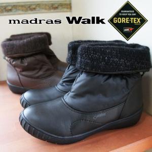 マドラスウォーク madras Walk レディース ショートブーツ MWL2093 ゴアテックス スノーブーツ ウインターブーツ 防水 防滑 ブラック ダークブラウン 4E|smw