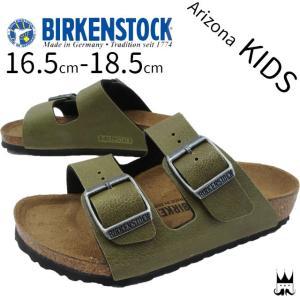 ビルケンシュトック BIRKENSTOCK アリゾナ キッズ 男の子 女の子 子供靴 ジュニア サンダル 1003351 Arizona Kids コンフォートサンダル プルアップオリーブ Up|smw