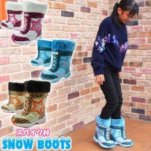 キッズ ジュニア スノーブーツ 女の子 子供靴 2328 ウインターブーツ 大雪 防寒 スパイク付き ベルクロ ヒョウ柄 レオパード柄 shock ショック|smw