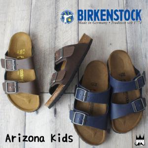 ビルケンシュトック BIRKENSTOCK アリゾナ キッズ 男の子 女の子 子供靴 ジュニア サン...