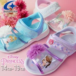 ディズニー プリンセス サンダル 女の子 子供靴 キッズ ジュニア DN C1235 ベルクロ ムーンスター ソフィア シンデレラ エルサ アナ雪|smw