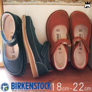 ビルケンシュトック BIRKENSTOCK ジューン 女の子 子供靴 キッズ ジュニア 493021/493011 JUNE メリージェーン ベルクロ ストラップ レッド ダークブルー|smw