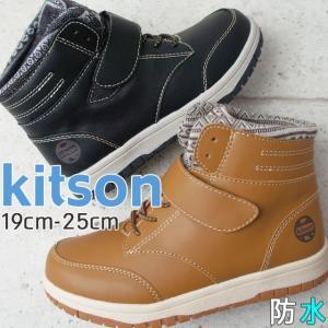 キットソン kitson 男の子 女の子 子供靴 キッズ ジュニア ハイカット スニーカー KSK-021 ベルクロ 防水 ノルディック柄 ブラック キャメル|smw
