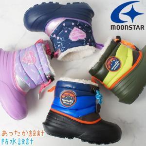 ムーンスター MoonStar スノーブーツ 男の子 女の子 子供靴 キッズ ジュニア MS WPC003 防水 防寒 大雪 ウィンターブーツ|smw