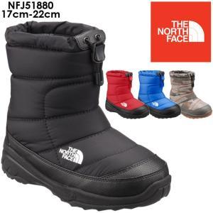 ザ・ノースフェイス THE NORTH FACE 男の子 女の子 子供靴 キッズ ジュニア スノーブーツ 大雪 NFJ51880 防水 ウィンターブーツ K ヌプシ ブーティー II smw