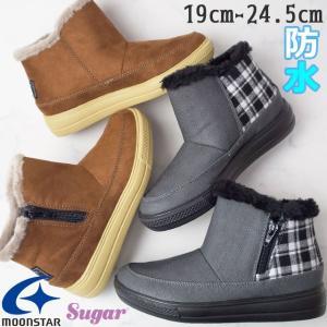 ムーンスター MoonStar 女の子 子供靴 キッズ ジュニア ブーツ SG J500 防水 スニーカーブーツ スノーブーツ ウインターブーツ ブラック ブラウン|smw