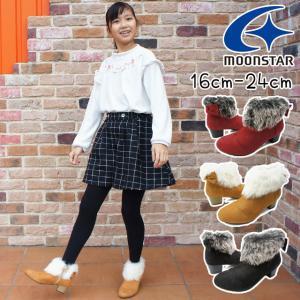 ムーンスター MoonStar 女の子 子供靴 キッズ ジュニア ブーツ SG J501 ショートブーツ ファー リボン ブラック レッド ブラウン|smw