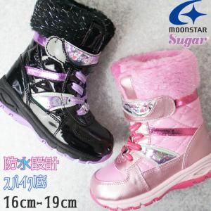 ムーンスター MoonStar 女の子 子供靴 キッズ ジュニア スノーブーツ SG WPC57SP 防水 防寒 スパイク底 ウィンターブーツ ブラック ピンク|smw