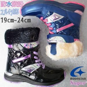 ムーンスター MoonStar 女の子 子供靴 キッズ ジュニア スノーブーツ SG WPJ59SP 防水 スパイク底 防寒 ウインターブーツ ブラック ネイビー|smw