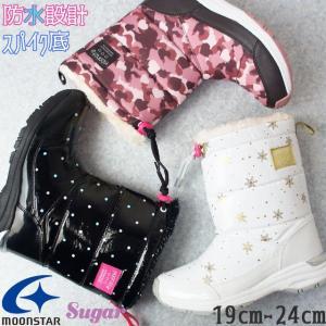 スノーブーツ ムーンスター MoonStar 女の子 子供靴 キッズ ジュニア SG WPJ60SP 防水 スパイク底 ウィンターブーツ 防寒 ブラック ピンク ホワイト|smw