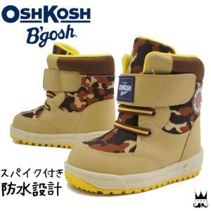 オシュコシュ OSHKOSH 男の子 子供靴 ベビー キッズ チャイルド スノーブーツ WC139SP ウインターブーツ スパイク付き 防水設計|smw