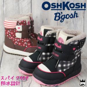 オシュコシュ OSHKOSH 女の子 子供靴 ベビー キッズ チャイルド スノーブーツ WC140SP ウインターブーツ ボア 防水設計 雪 女児|smw