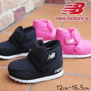ニューバランス new balance 男の子 女の子 子供靴 ベビー キッズ ブーツ FB996S 撥水 ショートブーツ ウィンターブーツ ブラック ピンク|smw
