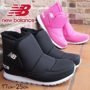 ニューバランス new balance 男の子 女の子 子供靴 キッズ ジュニア ブーツ KB996S 撥水 ショートブーツ ウインターブーツ ブラック ピンク|smw