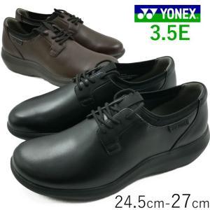 ヨネックス YONEX ウォーキングシューズ メンズ SHW-MC99 ローカット パワークッション 3.5E ブラック ダークブラウン|smw