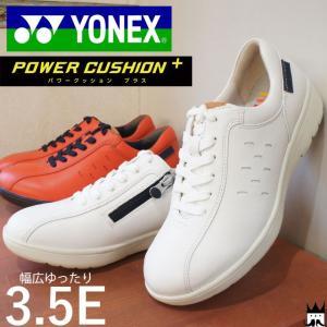 ヨネックス YONEX レディース ウォーキングシューズ SHW-LC92 スニーカー パワークッション 3.5E ホワイト オレンジ|smw