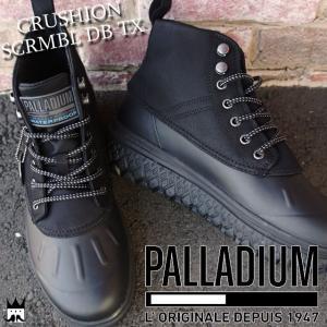 パラディウム PALLADIUM クラッション スクランブル DB TX メンズ スニーカー 05506 CRUSHION SCRMBL ハイカット ショートブーツ ウォータープルーフ 雨 雪 060|smw