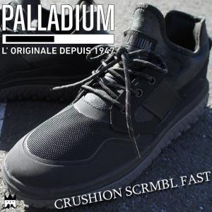 パラディウム PALLADIUM クラッション スクランブル ファスト メンズ スニーカー 05507 CRUSHION SCRMBL FAST ミッドカット 厚底 008 ブラック BLACK|smw