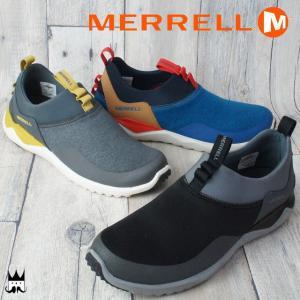 メレル MERRELL 1シックス8モック メンズ スリッポン 1SIX 8MOC スニーカー 軽量 アフタースポーツシューズ|smw