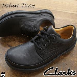 クラークス Clarks ネイチャースリー メンズ 20339008 Nature Three コンフォートシューズ レザー ブラック Black smw