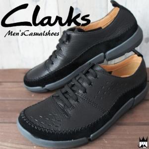 クラークス Clarks トライフライ スリップ メンズ 26127203 Trifri Slip ローカット 紐靴 ブラック Black Leather smw