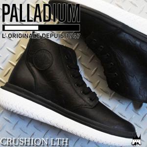 パラディウム PALLADIUM クラッション レザー メンズ スニーカー 75500 CRUSHION LTH ハイカット カモフラージュ柄 カモフラ 058 ブラック/カモ|smw