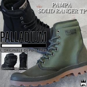 パラディウム PALLADIUM パンパ ソリッド レンジャー TP メンズ 75564 PAMPA SOLID RANGER ハイカット ショートブーツ スニーカー 2WAY 008 ブラック 368|smw