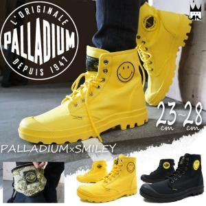 パラディウム PALLADIUM×SMILEY レディース メンズ スニーカー 75581 パンパ ...
