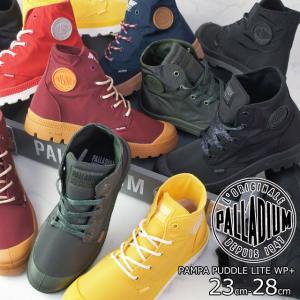パラディウム PALLADIUM スニーカー メンズ レディース 76357 パンパ パドルライト +WPD レインシューズ ブーツ 防水|smw