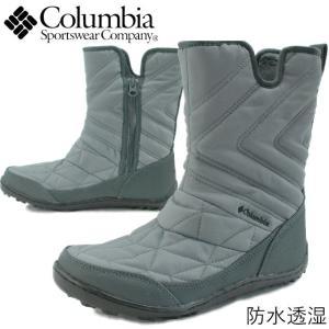 コロンビア Columbia ミンクス スリップ 3 スノーブーツ レディース BL5959 ウインターブーツ 雪 防寒 防水 保温 軽量 グレー|smw