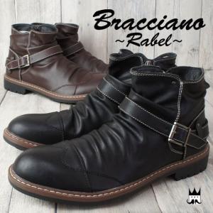 ブラチアーノ Bracciano 靴 メンズ ブーツ BR0638 ドレープ ベルト付き ショートブーツ ショート丈 2色 ブラック ダークブラウン|smw