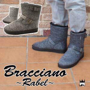 ブラチアーノ Bracciano メンズ ブーツ BR7353-A エンジニアブーツ ムートンブーツ 防寒 モコモコ ブラック グレー|smw