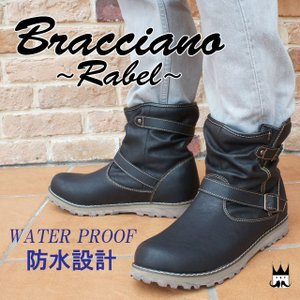 ブラチアーノ Bracciano メンズ ブーツ BR7365 ショートブーツ エンジニアブーツ ショート丈 防水 ブラック ダークブラウン|smw