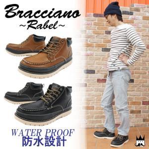 ブラチアーノ Bracciano メンズ ブーツ BR7391 ショートブーツ レースアップ ショート丈 防水 ブーツスニーカー ミッドカット ブラック ブラウン|smw