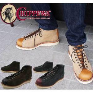 チペワ CHIPPEWAメンズ ブーツ 1901M79・1901M80・1901M81 5インチ ツートン スエード ブリッジマン ショートブーツ ワークブーツ モンキーブーツ|smw