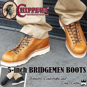 チペワ CHIPPEWAメンズ ブーツ 1901M34・1901M35 5インチ ブリッジマン ショートブーツ ワークブーツ モンキーブーツ ブラック コッパー BLACK COPPER|smw