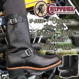 チペワ CHIPPEWAメンズ ブーツ エンジニアブーツ スチールトゥ 11インチ ロングブーツ ブラック 黒 BLACK ビブラムソール 1901M03 1901M57|smw