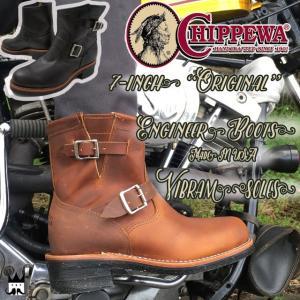 チペワ CHIPPEWAメンズ ブーツ エンジニアブーツ ショートブーツ 7インチ ショート丈 2色 ブラック タン BLACK TAN|smw