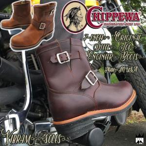 チペワ CHIPPEWAメンズ ブーツ エンジニアブーツ ショートブーツ スチールトゥ 7インチ 2色 コードバン タン|smw