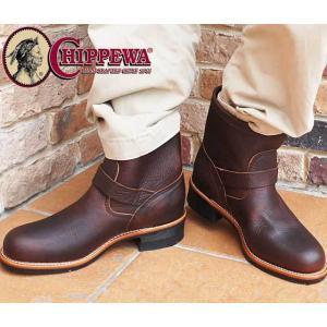 チペワ CHIPPEWAメンズ ブーツ 1901M90 BRIAR PITSTOP エンジニアブーツ ショートブーツ ショート丈 本革 レザー 7インチブーツ|smw